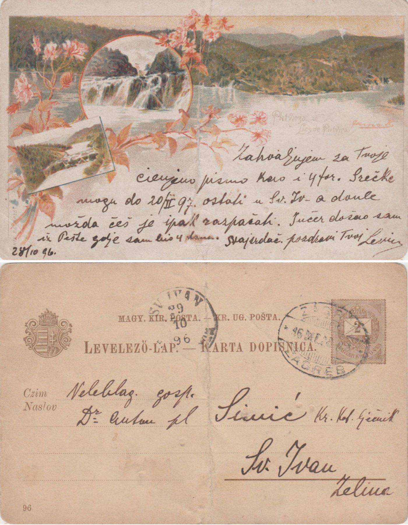 razglednice plitvičkih jezera